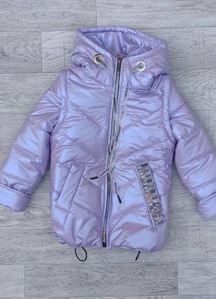 2в1 куртка-жилет демисезонная для девочки 116-146