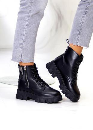 Ботинки демисезонные с молниями