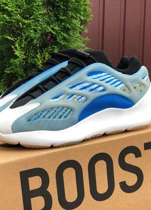 Adidas yeezy boost, мужские кроссовки, мужксие кеды, мужські кросівки, мужські кеди