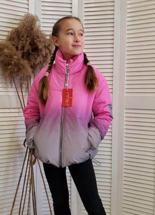 🍁супер куртка деми для девочки