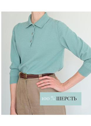 Шерстяной джемпер с воротом мятный. поло бирюзовый теплый свитер зеленый шерсть размер s