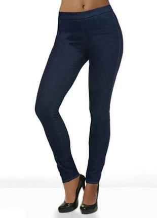 Джеггинсы,джинсы