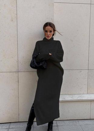 Тёплый костюм рубчик, кофта + юбка, женский костюм на осень