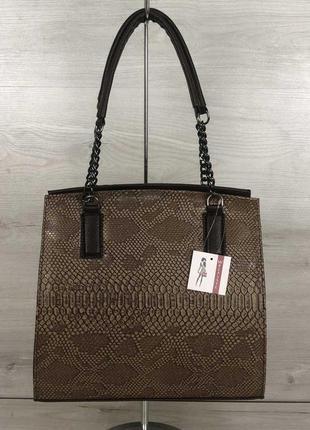 Коричневая деловая сумочка саквояж с длинными ручками  на плечо женская сумка