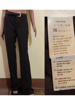 Шерстяные длинные штаны слегка расклешенные