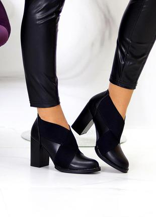 Ботильоны ботинки демисезон
