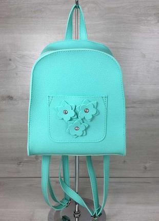 Бирюзовый мятный маленький рюкзак модная красочный яркий городской рюкзак с цветами