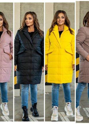 Классное деми пальто, куртка стежка с карманами и отложным воротником 48-62 р-ры