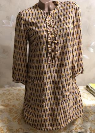 Платье, плаття, сукня, тренд, стильный принт, hsm