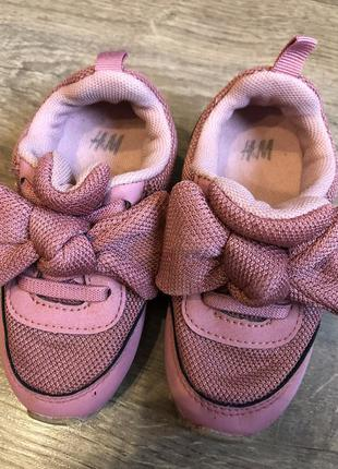 Кльові кросівки