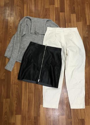 Брюки, юбка и свитер
