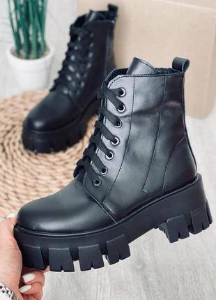 Ботинки натуральная кожа черный деми