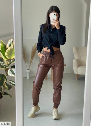Джоггеры брюки эко кожа мокко черные