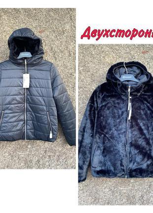 Двухсторонняя куртка полушубок