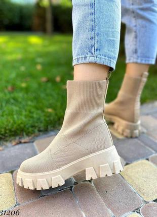 Ботинки текстиль бежевый
