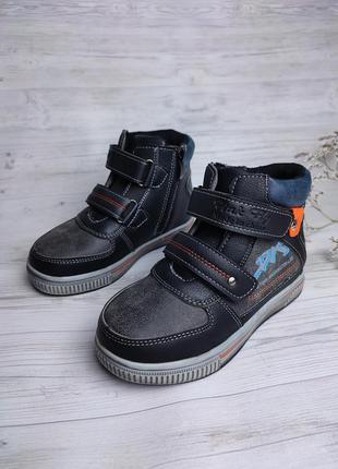 Ботинки деми на мальчика хайтопы супер ботиночки детские