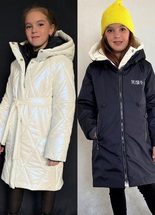 Двухстороннее пальто для девочек холодная осень, теплая зима 122-146 р.