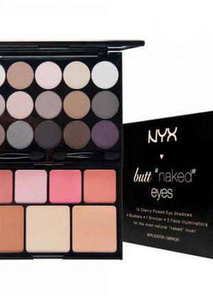 Набор косметики nyx butt naked eyes makeup palette