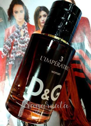 Популярный женский аромат, стойкая арабская парфюмерия, тестер 60 мл, духи