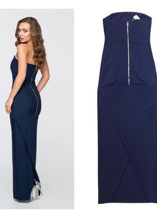 Уценка! длинное облегающее платье-бюстье, новое