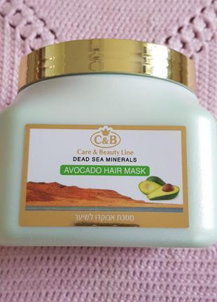 🍁sale🍁care & beauty line avocado hair mask питательная маска для волос с авокадо
