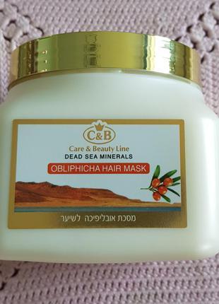 🍁sale🍁care & beauty line восстанавливающая маска для волос с облепиховым маслом