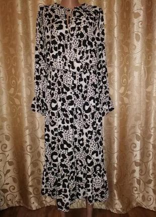 🌹🌹🌹красивое женское длинное платье papaya🌹🌹🌹