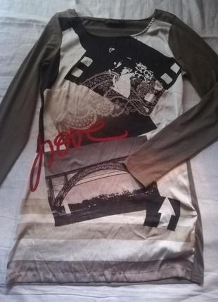Платье мини geisha