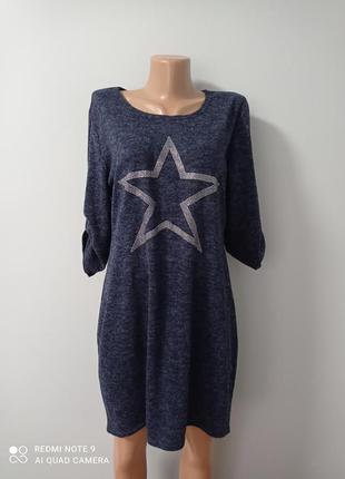 Нове синє плаття. туніка.