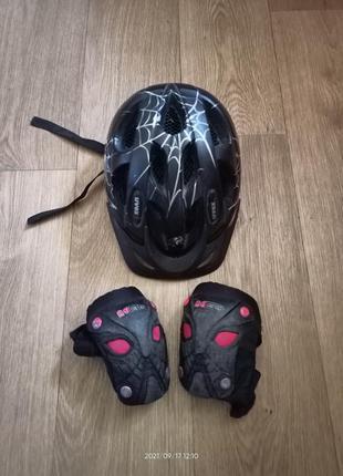 Защитный шлем и наколенники