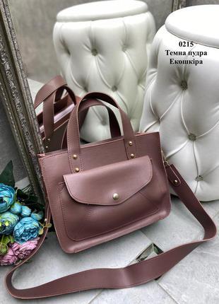 Новая сумка, цвет тёмная пудра