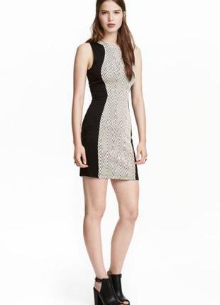 Платье силуэтное ч/б h&m