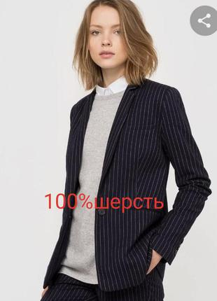 Легкий культовый бренд шерсть virgin wool темно синий жакет пиджак в полоску