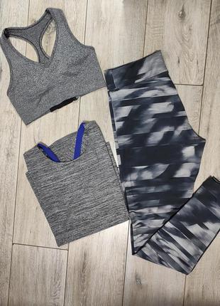 Комплект спортивный для для тренировок фитнеса йоги и активного отдыха серый меланж work out