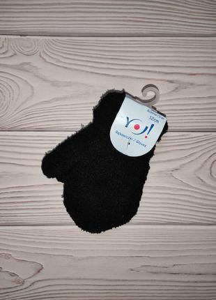 Махровые варежки рукавички