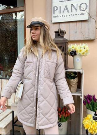 Стильная новинка/женская курточка/в наличии.