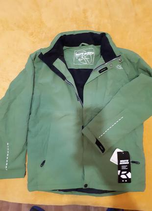 Лыжная курточка.