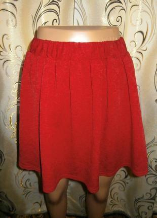 Очень красивая юбка из фактурной ткани atmosphere