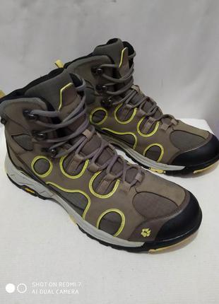 Трекинговые кожаные кроссовки ботинки jack wolfskin texapore