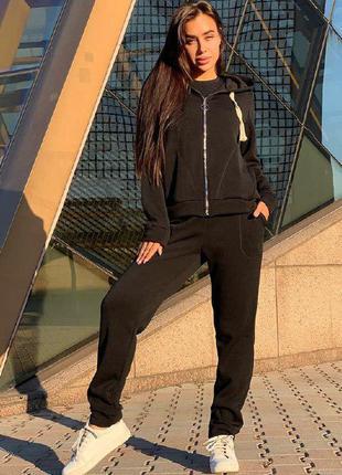 Удобный костюм спортивный костюм женский на меху черный