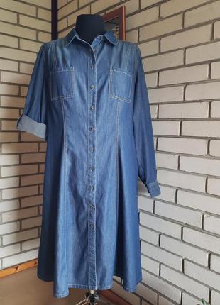 Платье джинсовое arizona  20-22р-ра.
