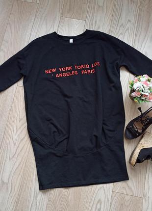 Черное платье футболка на манжете