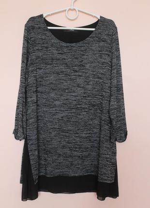 Меланжевая чёрная с серым нарядная кофточка, кофта с блузой, свитерок, свитер 54-56yo р.