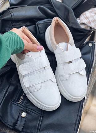 Продам кожаные кроссовки на проблемные ноги
