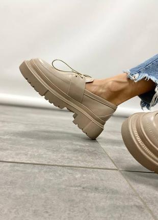 Туфли лоферы натуральная кожа капучино на высокой подошве трендовые оксворды мокасины ботинки боты демисезонные