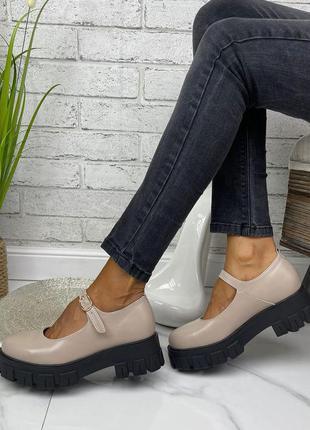 Туфли натуральная кожа бежевые 36_41👣👠💯🇺🇦