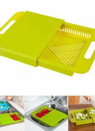 Доска миска дуршлаг универсальная складная для мытья и резки овощей outdoor chopp зеленая 70358