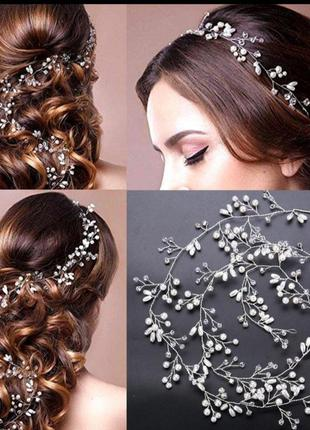Украшение для волос в волосы прическу свадебное бусины прикрас