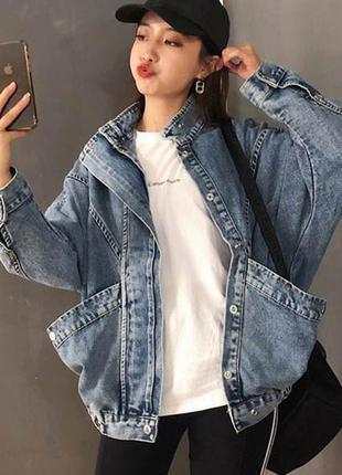 Джинсовая куртка. джинсовка. джинсовая курточка
