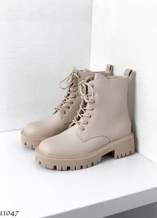 Стильные бежевые ботиночки из экокожи
